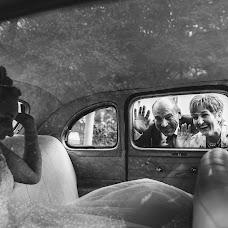 Wedding photographer Yuliya Cven (JuliaPropp). Photo of 18.10.2015