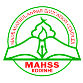 Madrasathul Anwar Higher Secondary School, Kodinhi