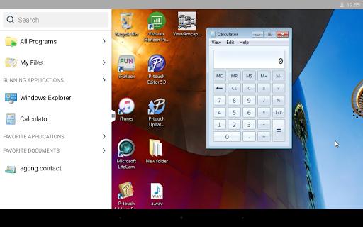 VMware Horizon Client 5.4.1 screenshots 13