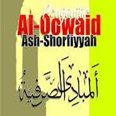 Qowaid Shorfiyah Juz II
