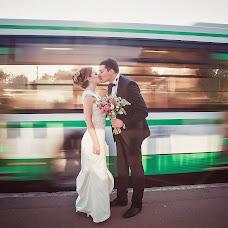 Свадебный фотограф Александра Пурясова (Givejoy). Фотография от 14.04.2017