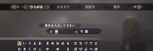 女神転生3_名前