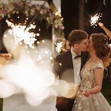 Nhiếp ảnh gia ảnh cưới Viktor Lunchenko (lunchenko). Ảnh của 02.05.2019