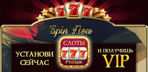 Russian Slots 777 for PC