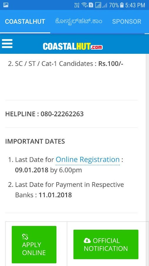 CoastalHut.com - No.1 Job Site of Karnataka- screenshot