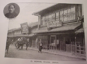 Photo: O Komai Shop.  I believe this is from one of the shop's catalogs.