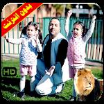 حديقة الحيوان طيور الجنة|فيديو Icon