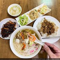 林家 東港鮪魚飯湯