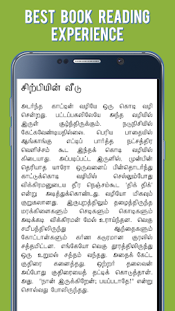Parthipan Kanavu - கல்கி தமிழ் 17.0 screenshot 1536803