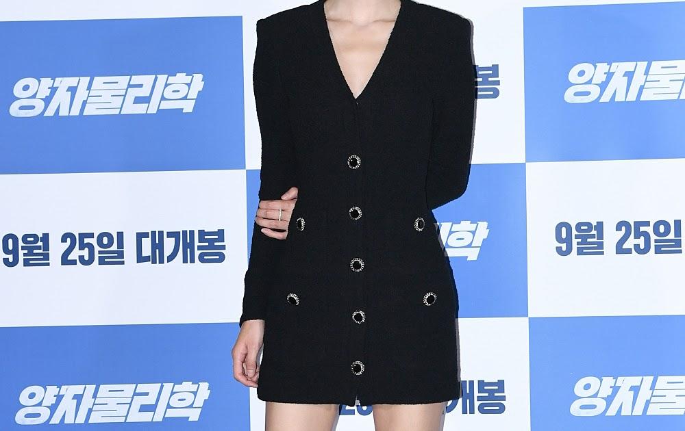 Seo Ye Ji Ji Ho - Seo Ye Ji Fans