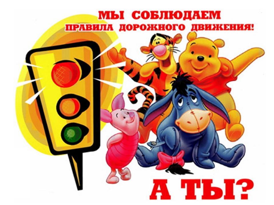 https://ds02.infourok.ru/uploads/ex/0ae1/00036640-f568bdd9/1/img24.jpg