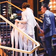 Wedding photographer Anastasiya Bakakina (bakakinaW). Photo of 24.11.2017