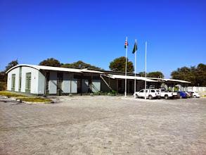 Photo: Katima Inland aquaculture Center