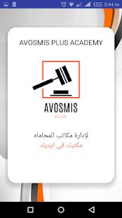 App avosmis Plus academy (Law Office) APK for Windows Phone