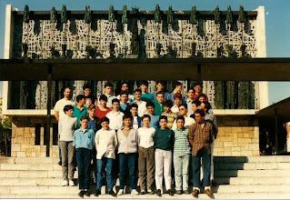 Photo: FRAN PEREZ nos envía esta fotografía. ESTE ES MI CURSO DE 1º B DE BUP AÑO 1990-91: DE ARRIBA A ABAJO Y DE IZQUIERDA A DERECHA LOS PRESENTES SON: P.P. JAVIER; EDUARDO; MANCEÑIDO; FRAN (YO); PEDRO; PABLO; VILLARES; JOSE ANGEL; TOMAS; PARIS; EPI; LUIS; ROJO; CRISTOBAL MONTALVO; GELIN; RANCHO; TASCON; CARLOS; ALIJA; JOSE CARLOS; DAVID; RAIMUNDO; CARRO; CHANA; MUÑIZ; MIGUEL ANGEL; LUIS; SEIJAS; DANI; TORINO; FABIAN; JULIO.
