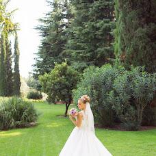 Wedding photographer Marta Oduvanchik (odyvanchik). Photo of 07.11.2016