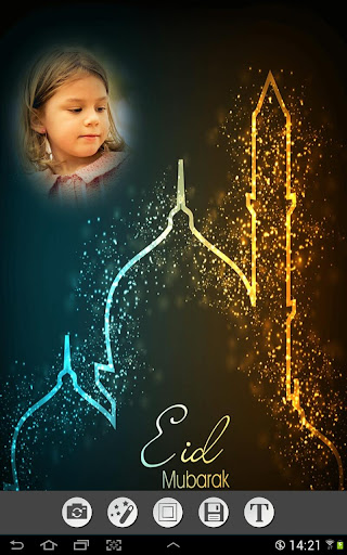 Eid Card Photo Frames 玩攝影App免費 玩APPs
