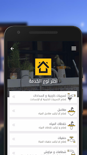 ‫بيتك B8ak‬‎- screenshot thumbnail