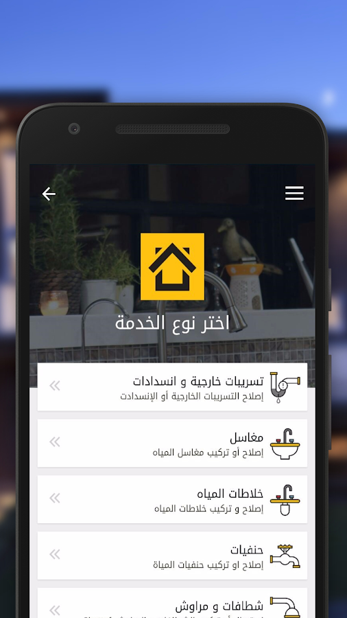 ‫بيتك B8ak‬‎- screenshot