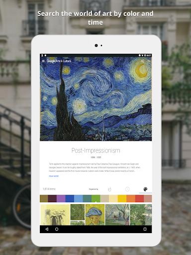Google Arts and Culture screenshot 12