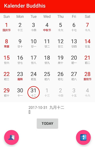 Kalender Buddhis Apk Download 2