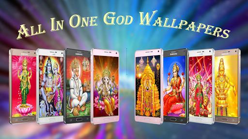 Hindhu All God Wallpapers HD 2.0 screenshots 1