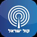 קול ישראל (Kol Israel) icon