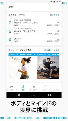 adidas Training - 自重トレーニング専用筋トレアプリ by runtasticのおすすめ画像3
