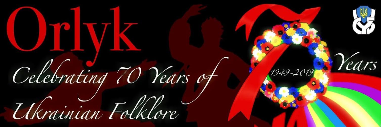 Orlyk 70 Year Anniversary Zabava