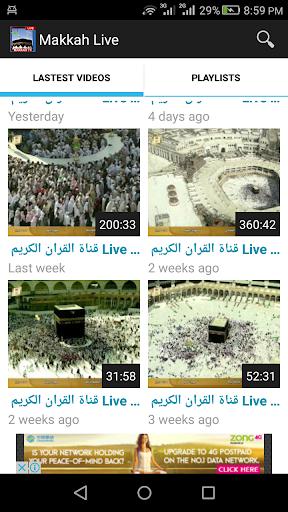 Makkah Live HD 24/7 Hours 1.0.0 screenshots 4