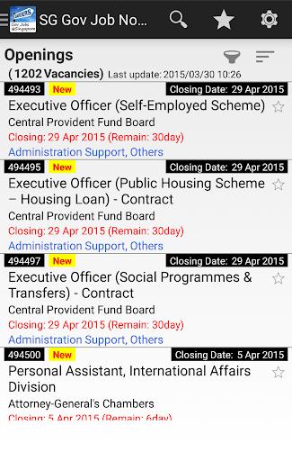 SG Gov Job