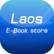 Laos E-Book store