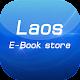 Laos E-Book store Download for PC Windows 10/8/7