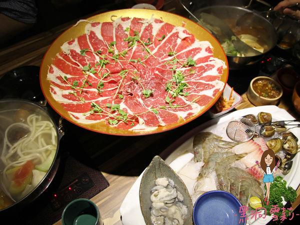爭纖健康涮涮鍋