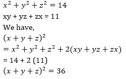 Daily Quiz in Telugu | 12 August 2021 Mathematics Quiz |_130.1