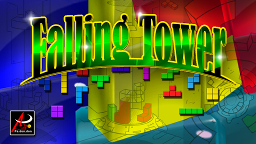 FallingTower3D-Padendon