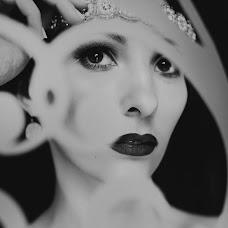 Pulmafotograaf Veronika Kromberger (Kromberger). Foto tehtud 16.04.2014
