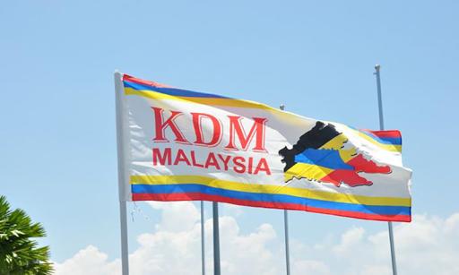 KDM Malaysia