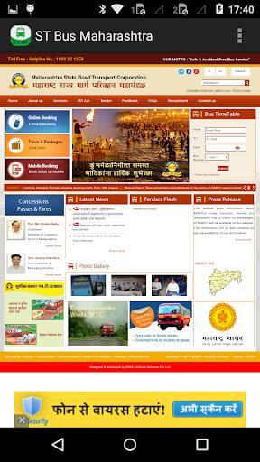 ST Bus Maharashtra New
