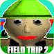 Branny Field Trip: Camping 2