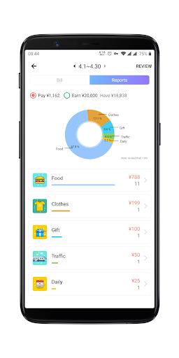 NaWallet - Pure accounting software screenshot 4