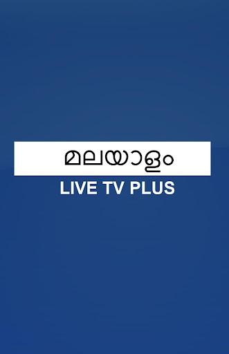 Malayalam LiveTV Plus - മലയാളം