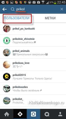 http://ktonanovenkogo.ru/image/12-10-201423-33-48.png