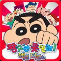 짱구액션디펜스2015 icon
