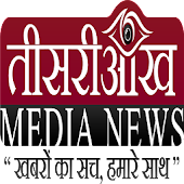 Tisri Aankh Media News