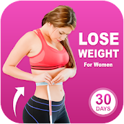 Weight Loss Workout For Women(Weight Loss 30 days)