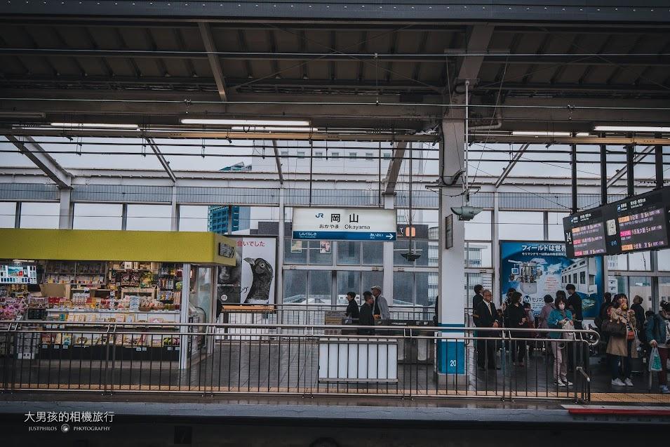 抵達岡山當天天氣沒有很好,拍照起來都陰陰的。