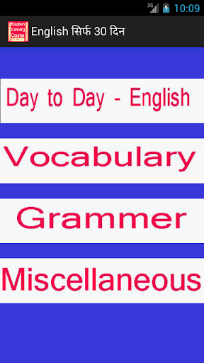 English Speaking Course in 30