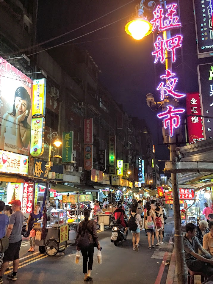 The start of Guangzhou St Night Market