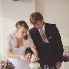 Wedding photographer Tomáš Auer (monikatomas). Photo of 26.02.2016